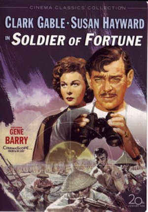 Soldier of Fortune (1955 film) - DVD cover