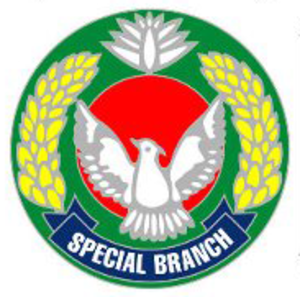 Special Branch - Logo of the Special Branch of Bangladesh