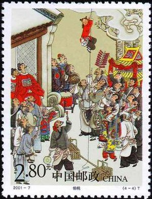 Stealing Peaches - The magician's son ascends the rope to Heaven, as depicted in a 2001 commemorative postage stamp.