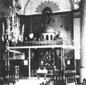 History of the Jews in the Republic of Macedonia - Sephardic synagogue in Bitola, before World War II.