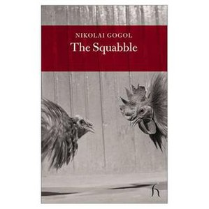 http://upload.wikimedia.org/wikipedia/en/thumb/6/69/The_Squabble.jpg/299px-The_Squabble.jpg