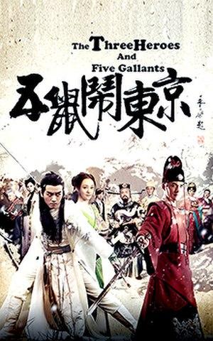 The Three Heroes and Five Gallants (2016 TV series) - Image: Thethreeheroesandfiv egallants 2015