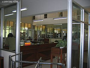 Duta Wacana Christian University - Library gate