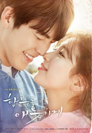 Uncontrollably Fond - Official Poster