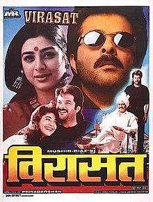 Virasat (1997) SL YT - Anil Kapoor, Tabu, Pooja Batra, Amrish Puri, Milind Gunaji, Govind Namdeo, Satyendra Kapoor, Dilip Dhawan, Tiku Talsania, Neeraj Vora, Sulabha Deshpande, Rita Bhaduri