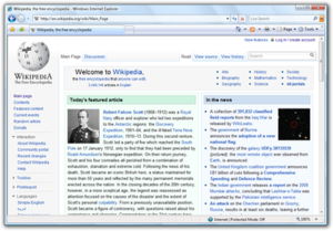 Internet Explorer 7 in Windows Vista