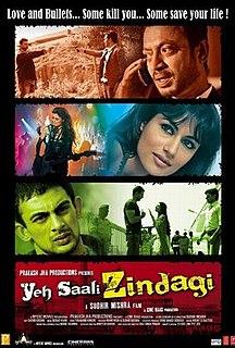 <i>Yeh Saali Zindagi</i> 2011 Indian film directed by Sudhir Mishra