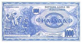 Macedonian denar - Image: 1000 denari, 1992 lice