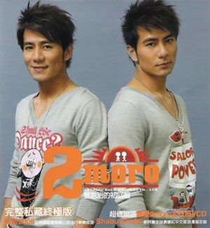 2moro (album) - Image: 2moro雙胞胎的初回盤speciale ditioncover