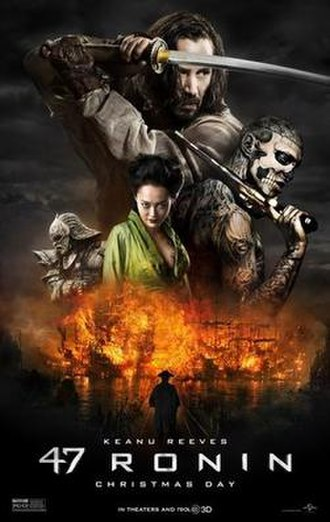 47 Ronin (2013 film) - Theatrical release poster