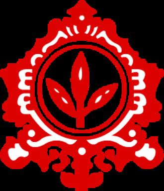 Acharya Jagadish Chandra Bose College - Image: AJC Bose College Logo