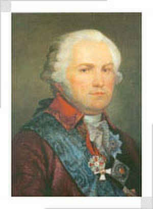 Alexander Samoylov - Portrait of Count Alexander Samoylov