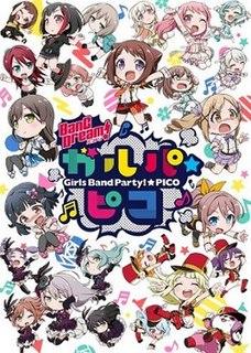 <i>BanG Dream! Girls Band Party! Pico</i> Japanese chibi anime series