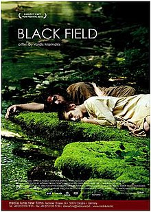 Black Field (2009 Greek film).jpg