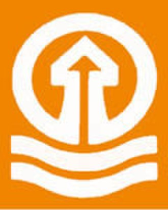 History of Blackpool F.C. (1962–present) - The club's crest for the first half of the 1980s.