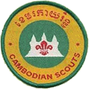 Cambodia Scouts - Membership badge of Cambodian Scouts