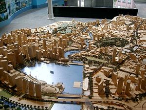 Urban Redevelopment Authority - Image: Central model