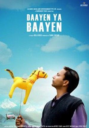 Daayen Ya Baayen Hindi Movie Hd Free Download In Utorrent