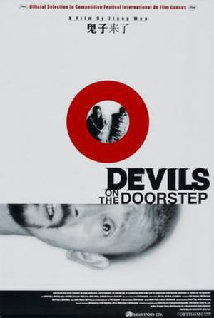 Devils on the Doorstep - American poster for Devils on the Doorstep