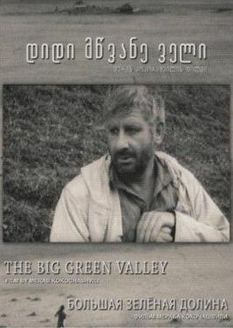 Great Green Valley - Image: Didi Mcvane Veli