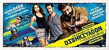 DDishkkiyaoonn (2014) - Hindi Movie
