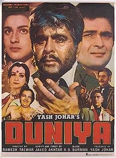 <i>Duniya</i> (1984 film)