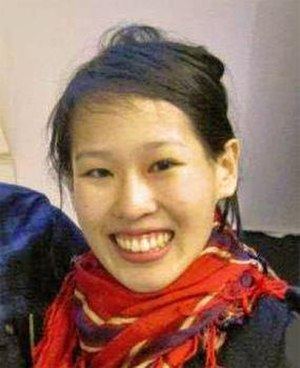 Death of Elisa Lam - 2013 picture of Lam distributed by Los Angeles police