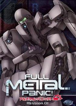 250px-FMP-DVD