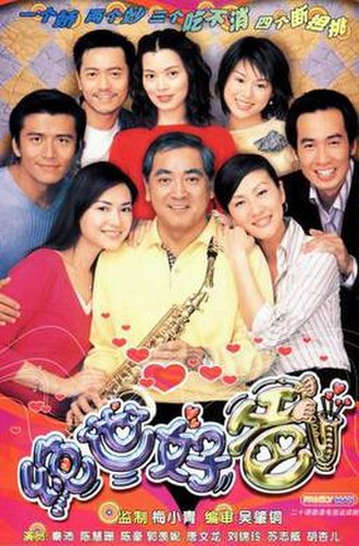 Family Man (Hong Kong TV series) - Family Man promo poster