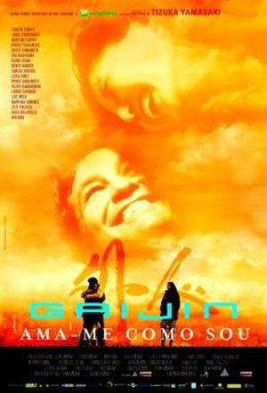 Gaijin 2: Love Me as I Am - Image: Gaijin Ama me Como Sou Poster