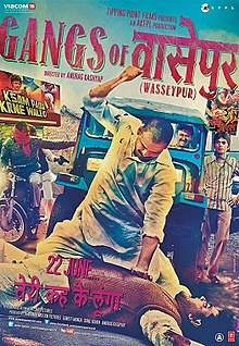 Gangs of Wasseypur (2012) DM DVD - Manoj Bajpai, Piyush Mishra, Jameel Khan, Jaideep Ahlawat, Richa Chadda, Reema Sen, Nawazuddin Siddiqui, Tigmanshu Dhulia, Huma Qureshi, Mukesh Chabbra, Vipin Sharma, Zeishan Quadri, Pramod Pathak