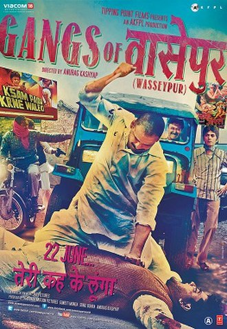 Gangs of Wasseypur – Part 1 - Theatrical release poster