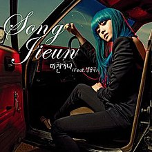 Going Crazy (Song Ji-eun song) - Wikipedia