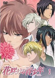 List of Hanasakeru Seishōnen episodes - Wikipedia