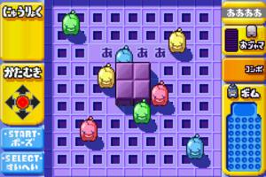 Koro Koro Puzzle Happy Panechu! - Screenshot showing the Panechus in Koro Koro Puzzle Happy Panechu!