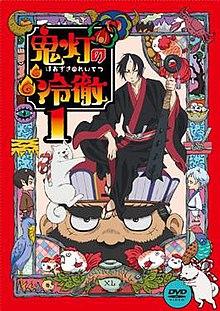 Hozuki's Coolheadness DVD.jpg