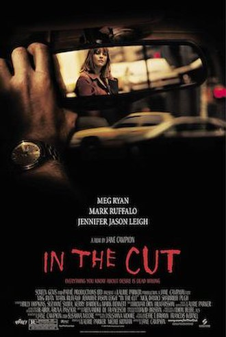 In the Cut - Promotional poster
