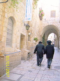 "The entrance to ""Ari"" Synagogue ,Old City ,Jerusalem 2007"