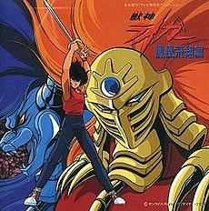 Jushin Liger Hoo Hisho Hen (1993).jpg