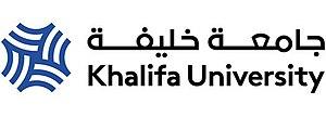 Khalifa University - Image: KUSTAR Logo