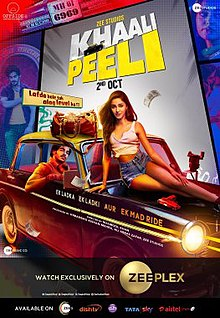 "Dates for the upcoming movie ""khaali Peeli""are out ."