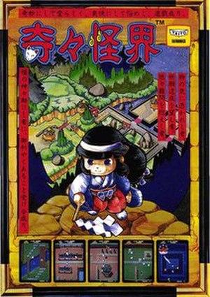 KiKi KaiKai - Japanese arcade flyer for Kikikaikai