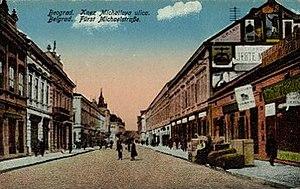 Knez Mihailova Street - Knez Mihailova Street about 1900