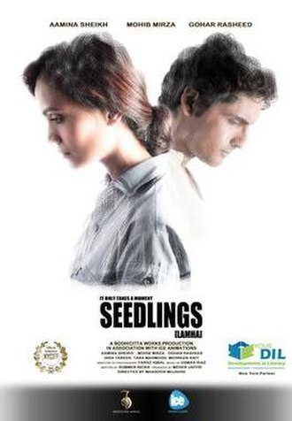 Seedlings (film) - Theatrical release poster