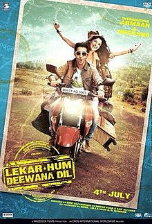 Lekar Hum Deewana Dil (2014) - Hindi Movie