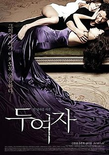 Love,InBetween2010Poster.jpg