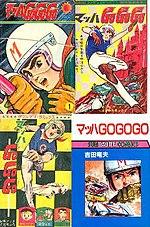 9c327124 Speed Racer - Wikipedia