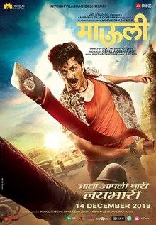 marathi movies download sites list