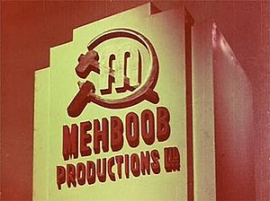 Mehboob Studio - Image: Mehboob productions