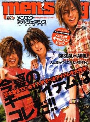 MensEGG - Image: Mens EGG (magazine) cover